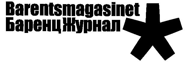 Barentsmagazine.com